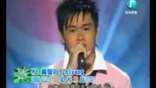 Video 校园 SuperStar 2006 - ZhiYang 黃智陽 (二十二) download MP3, 3GP, MP4, WEBM, AVI, FLV November 2018
