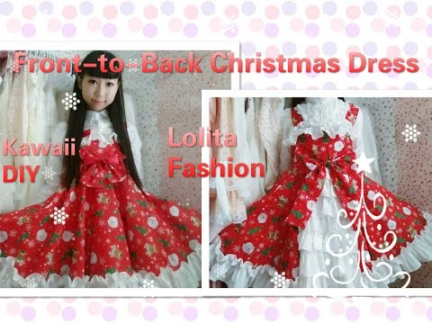 Christmas DIY- Sew a Front-to-Back Bustle Style Lolita