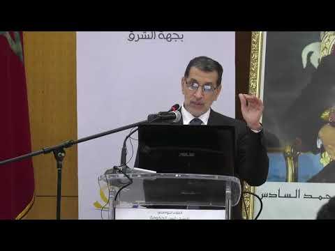 رئيس الحكومة: ميناء الناظور غرب المتوسط اهم مشروع في جهة الشرق Nador