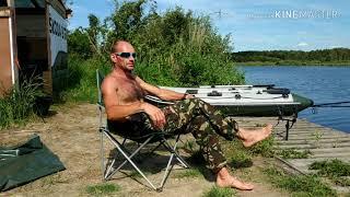 Рыбалка и открытие охоты одновременно