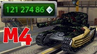 читы на танки онлайн для крисов 999999999