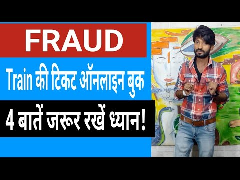 Fraud Train Ticket Booking  4 Things To Remember