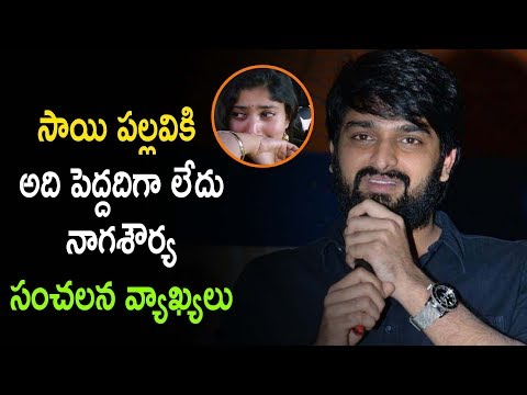 Naga Shaurya Sensational Comments On Sai Pallavi | Latest Telugu Cinema News