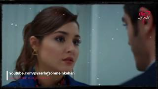 Pyaar Lafzon Mein Kahan Episode 73 Promo