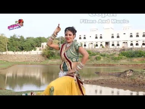 Rita Sharma Tejaji Exclusive 2018 - पेमल - New Rajasthani Hit Song - HD Video
