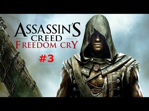 DIRECTO ASSASSIN'S CREED FREEDOM CRY | SIGILO Y MUERTE! #3