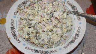 Салат Праздничный с мясом и горошком  Пошаговый рецепт с фото