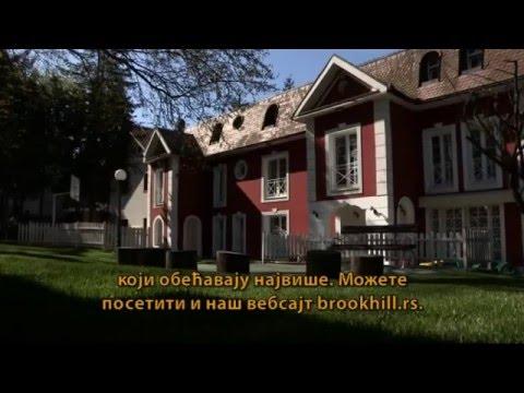 Brook Hill International School Belgrade   Početak nove školske godine u našoj školi