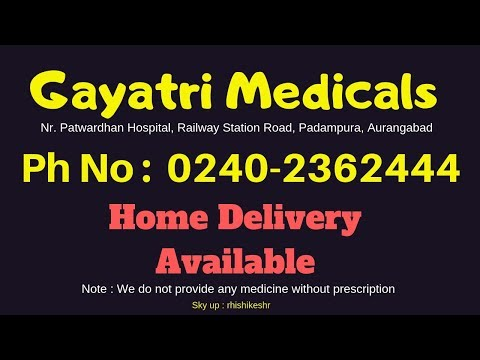 Medical Store In Aurangabad | Medical Store With Home Delivery | Medicine Supply Management |