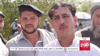 TOLOnews 6pm News 25 September 2016 / طلوع نیوز، خبرهای ساعت شش، ۰۴ میزان ۱۳۹۵