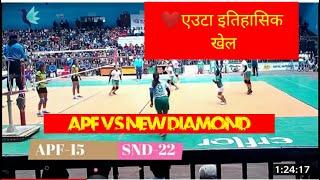 ||घाइते sarswati ले जितए ए पि फ लाइ||new diamond vs apf||nepali volleyball 2020|
