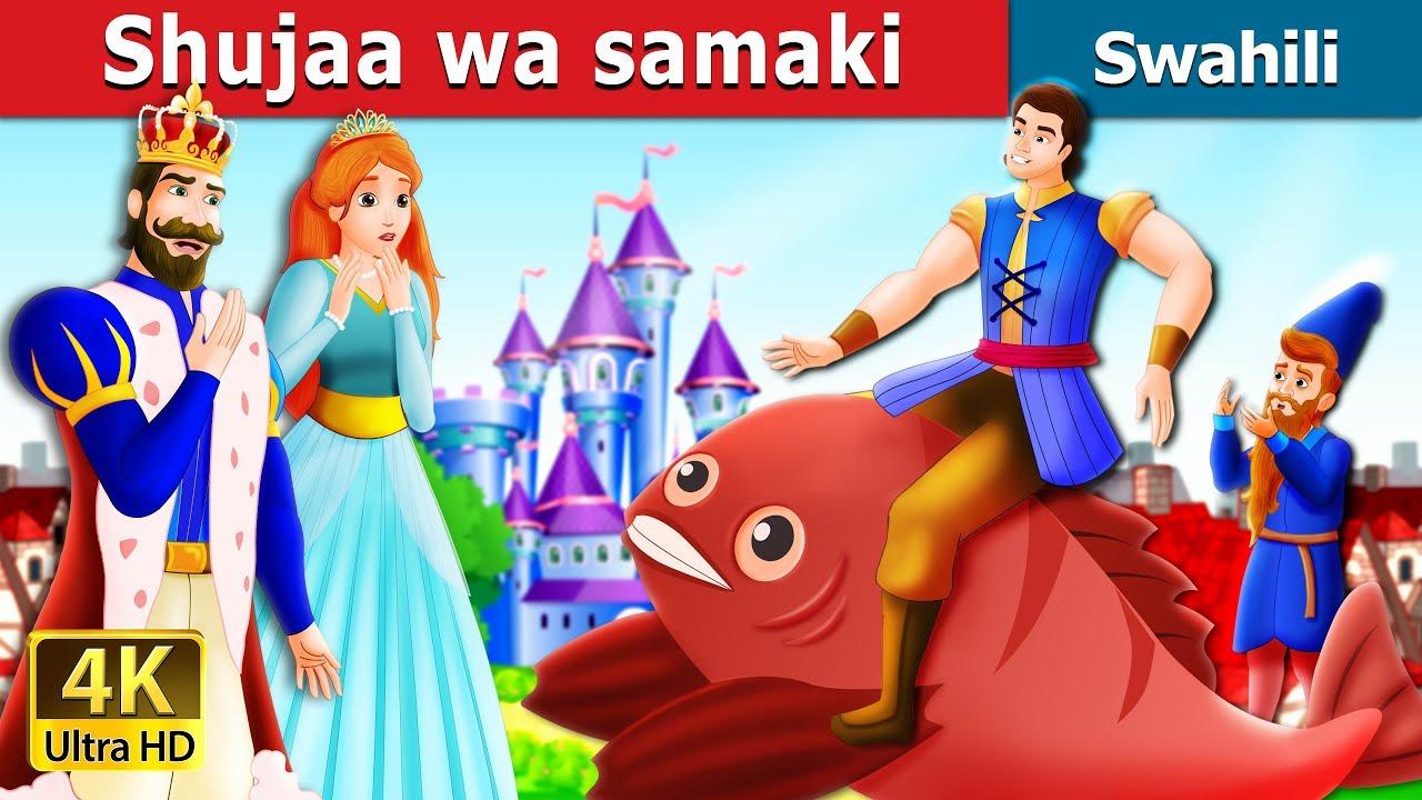 Download Shujaa wa samaki | Hadithi za Kiswahili | Swahili Fairy Tales