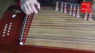 Professional Level Rosy Sandalwood Guzheng Instrument Chinese Zither Harp