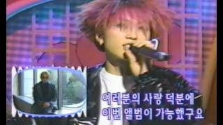 H.O.T.(에쵸티)- PU HAHA 라이브 , 영상메세지