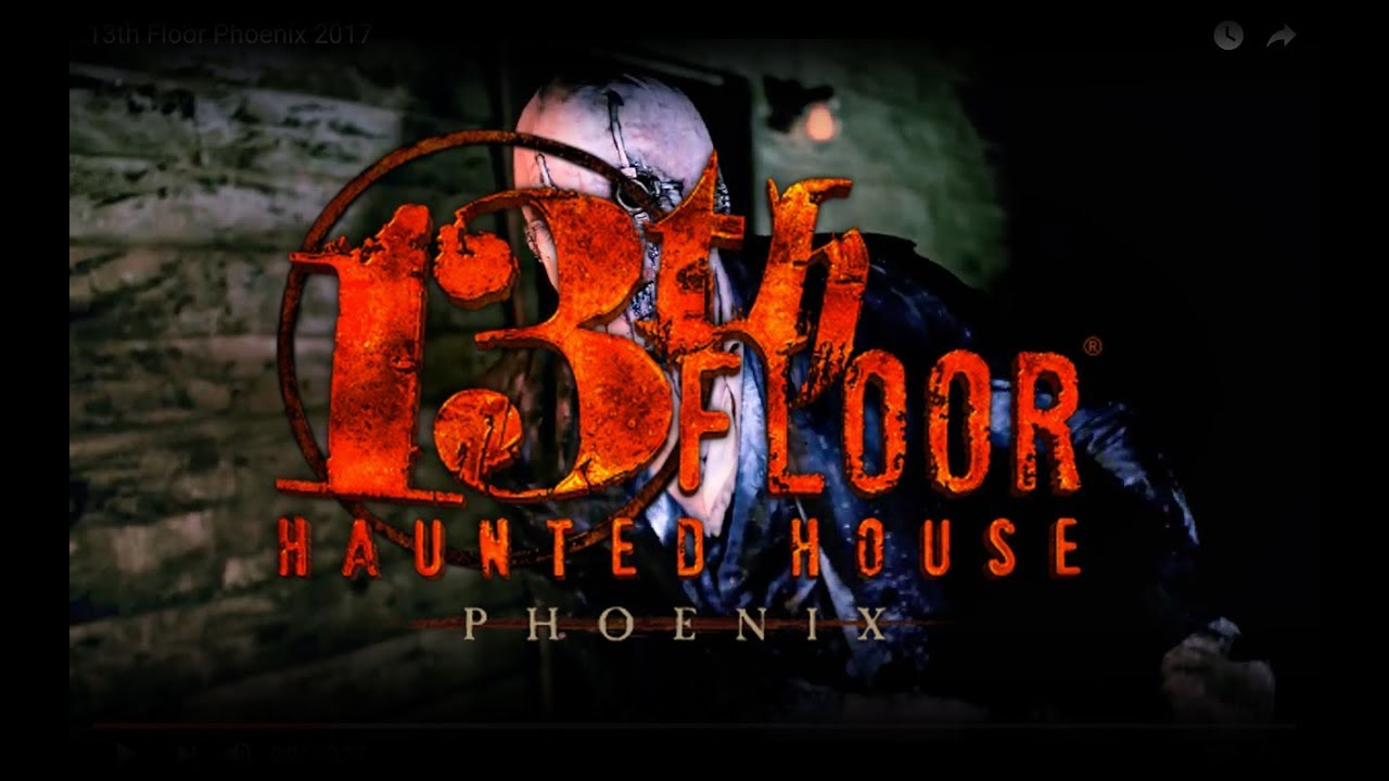 13th floor phoenix 2017 trailer youtube for 13 floor trailer