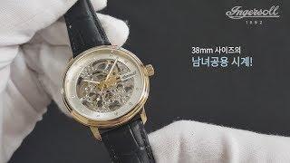 [유로타임] 잉거솔 남자 시계, Crown(크라운) I…
