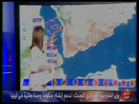 غارات التحالف # اخر اخبار اليمن اليوم خلال 24 ساعة من ...
