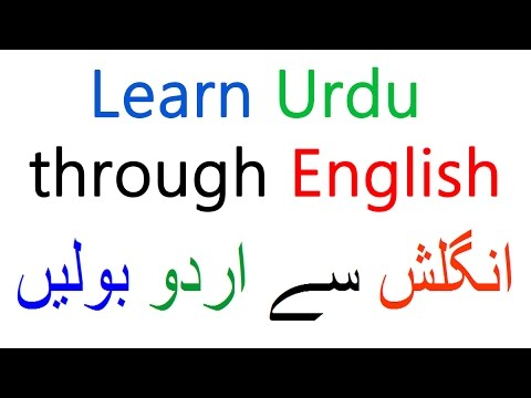 Learn Urdu language for beginners through English | Speak Urdu through English