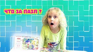 Что за Пазл? СаШкА ПромоКашка собирает Пазл | Sashka PromoKashka playing a puzzle. Puzzle for kids