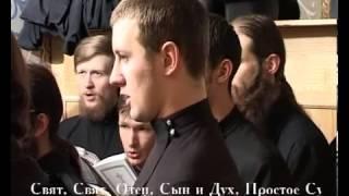 Канон Андрея Критского в Киево-Печерской Лавре(