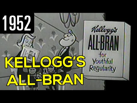 Kelloggs All-Bran Commercial (1952)
