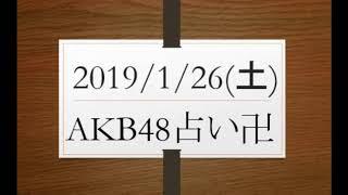 http://plaza.rakuten.co.jp/daimyouou/diary/201901250000 欅坂46@黒...