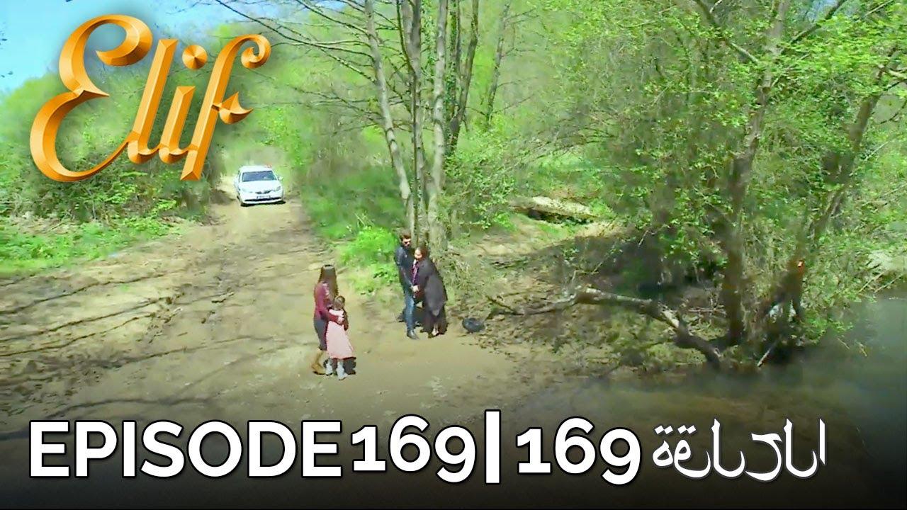 Download Elif Episode 169 (Arabic Subtitles) | أليف الحلقة 169