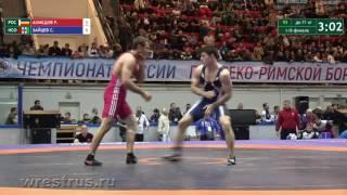 ЧР-2017. гр.б. 71 кг. Ренат Ахмедов - Станислав Зайцев. 1/8 финала.