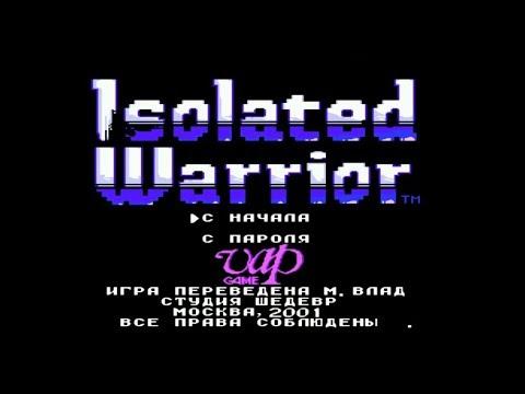 Полное прохождение (((Dendy))) Isolated Warrior / Изолированный Воин