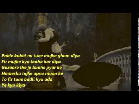 Kabhi Jo Baadal Barse Song Arijit Singh Jackpot 2013