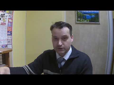 Паспорт СССР  Суд назначен на 21 02 2019