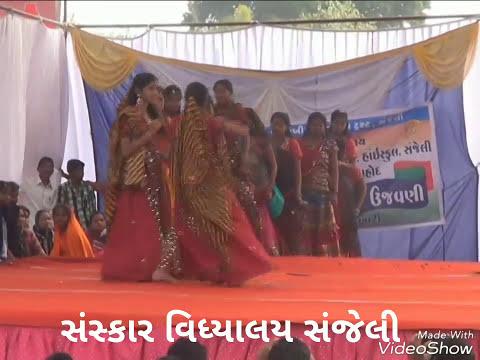 Aaj gagan thi - Garbo (Sanskar vidhyalay Sanjeli)