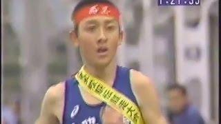 平成6年(1994年) 全国高校駅伝. 平成7年(1995年) 全国高校駅伝. 平成6年...
