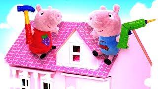 Свинка Пеппа. Мультики для детей, как Пеппа играла в прятки и ремонтировала домик. Ку-ку, Пеппа!