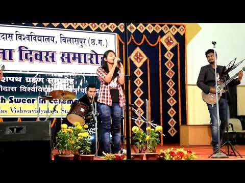 Hume Tumse Pyaar | Tarang Live Performance | GGV Establishment Day | Shreya Dwivedi