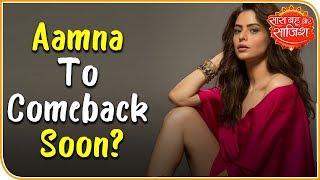 Aamna Sharif Making A Comeback Soon? | Saas Bahu Aur Saazish