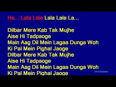 Dilbar Mere - Kishore Kumar Hindi Full Karaoke with Lyrics