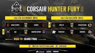 ⚡️ CORSAIR Hunter Fury ⚡️ รอบ Swiss Round - Lynx TH Vs. MiTH.Attitude | Attack All Ar