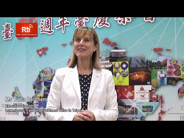 Interview with Ms Tania Berchem【央廣英語】