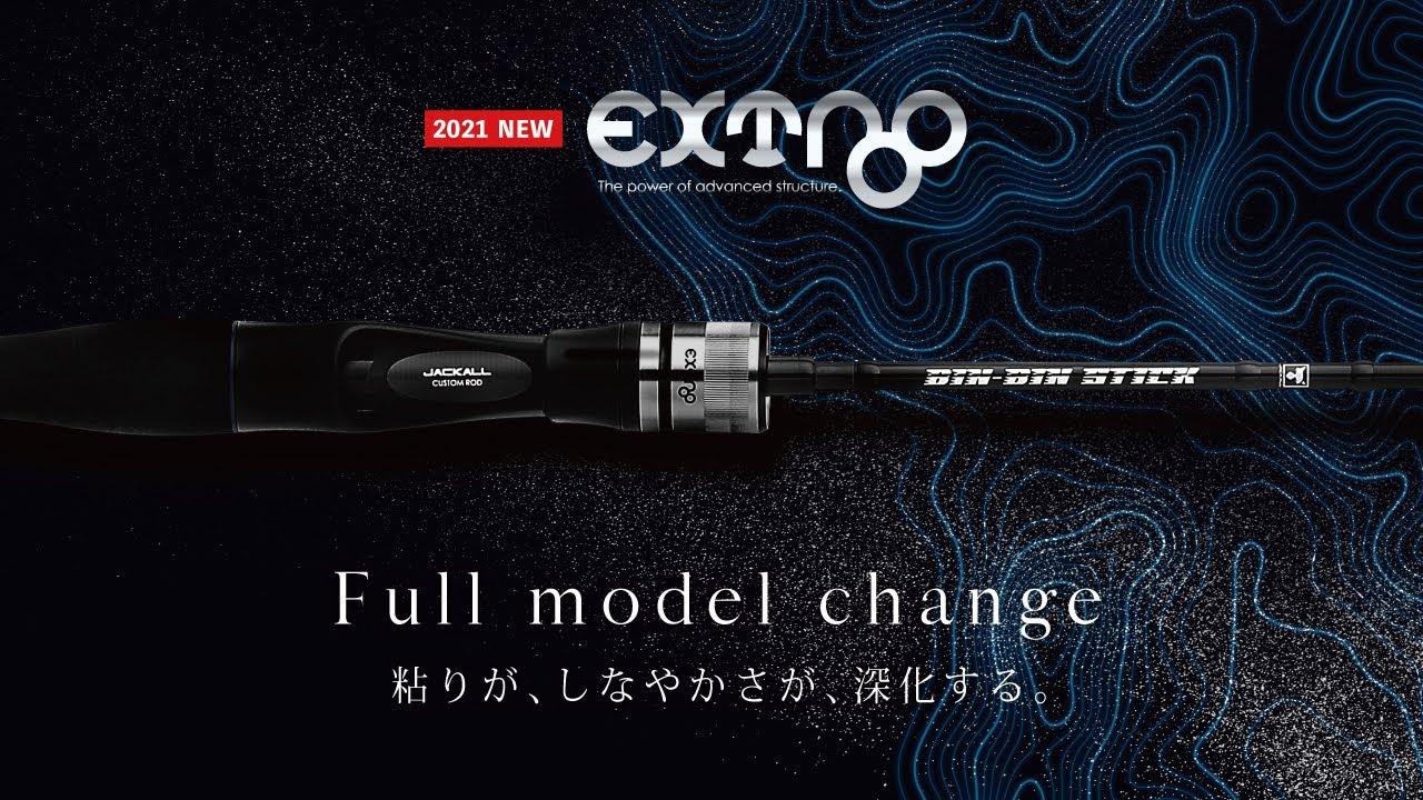 【2021NEW】 最新と最深の融合BIN-BIN STICK EXTRO・ビンビンスティックエクストロ/田中亜衣