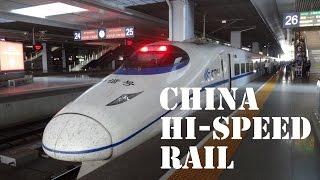 中国高速鉄道 上海虹橋-無錫 High-speed Rail in China / Sony QX10