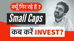 Small Cap     ? Small cap funds & stocks  | SIP & Investment in small caps