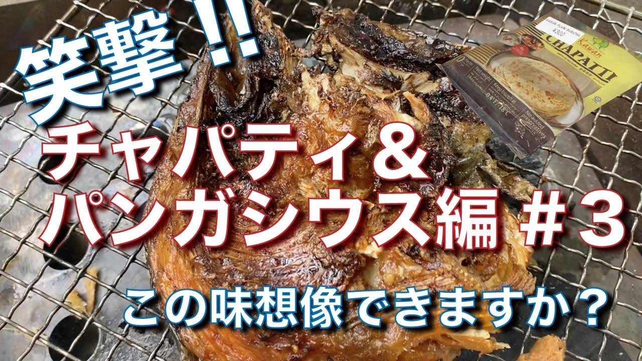 新企画「【塩焼きDE作曲】パンチ!!」開始!!