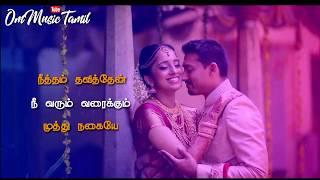Muthu Nagaye Mulu Nilave  song | tamil whatsapp status |