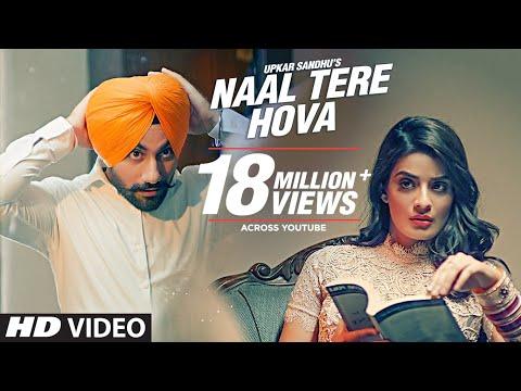 NAAL TERE HOVA - Upkar Sandhu | Gupz Sehra, Frame Singh | Punjabi Video Song 2017