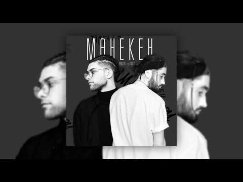 AMCHI Feat. Мот - Манекен (Премьера трека,2019)