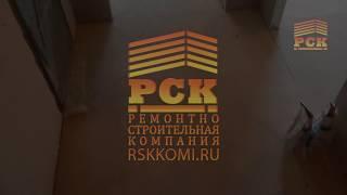 Черновая отделка однокомнатной квартиры  по ул.Осепенко д.12