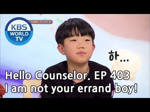 12-year-old boy has older sisters who treat him like a slave [Hello Counselor/ENG, THA/2019.03.11]