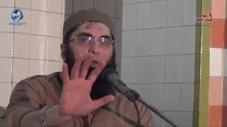 Junaid Jamshed , the way of expense money