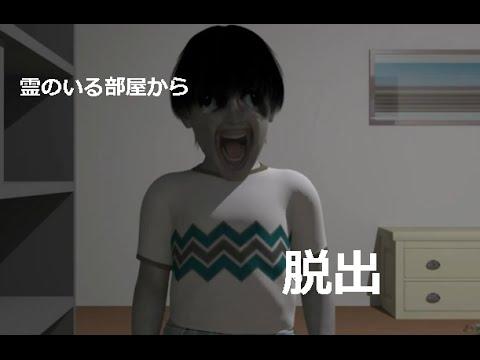 【東方】魔理沙の脱出ゲーム | Script少女 ...
